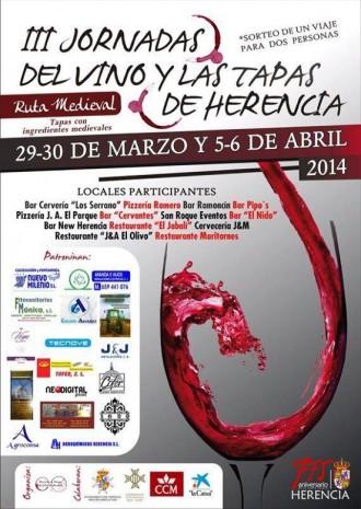 III-Jornadas-del-vino-y-las-tapas-de-Herencia-330x465