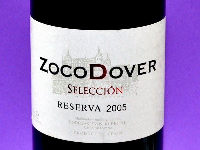 zocodover seleccion reserva 2005