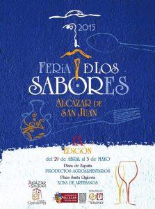 Cartel Feria sabores 2015