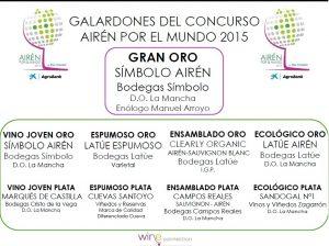 PREMIADOS Airen 2015