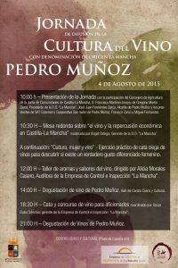 Jornada del vino. Pedro Muñoz 2015