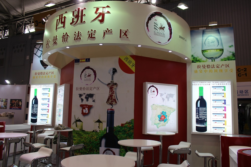 Messestand DO La Mancha in Chengdu