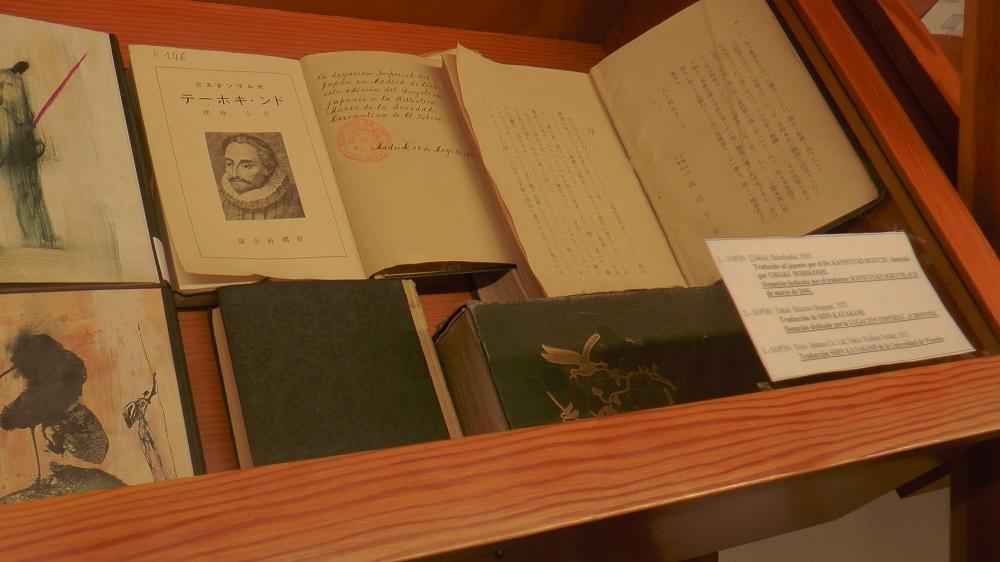 El Toboso puede presumir de tener la mayor colección de Quijotes firmada por ilustres personalidades