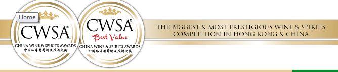 Premios CWSA