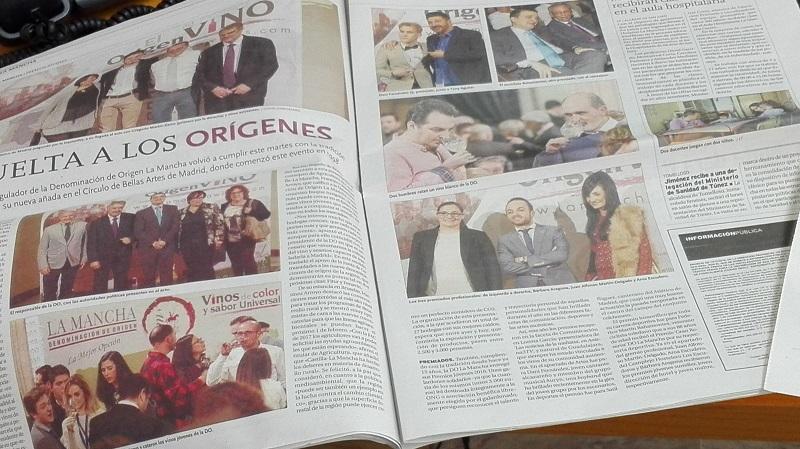 La Tribuna de CR presentación vinos jóvenes 2016 DO La Mancha