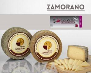queso zamorano con crianza DO La Mancha