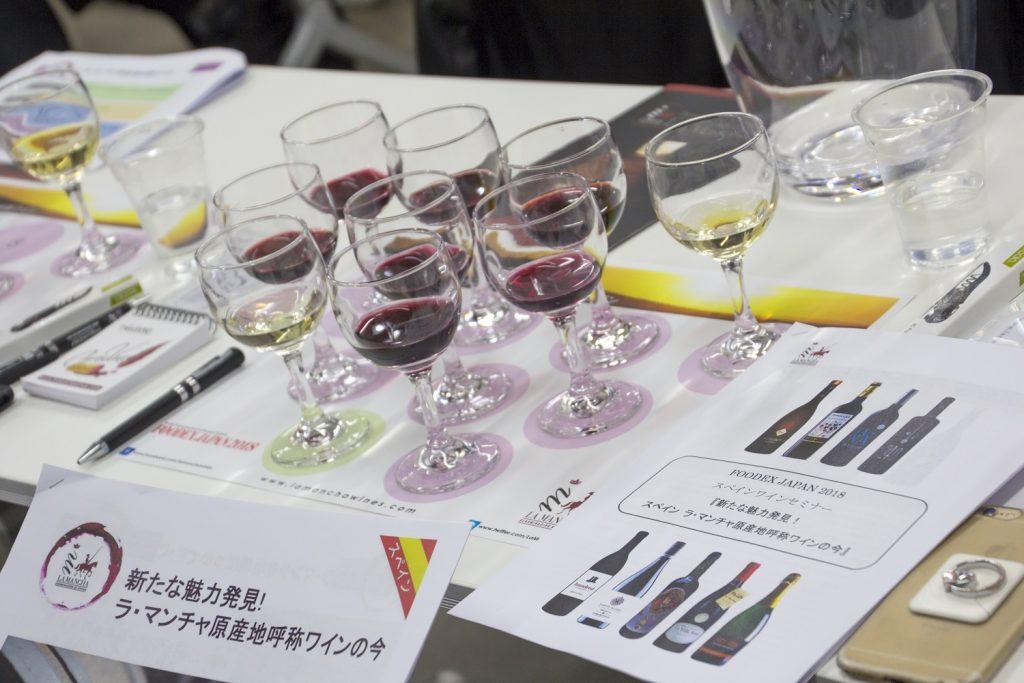 lgunos de los vinos catados en el seminario