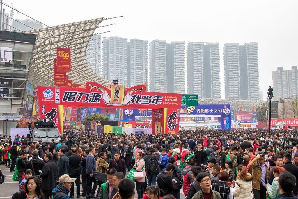 El numeroso público está asegurado en esta conocida feria de Chengdu