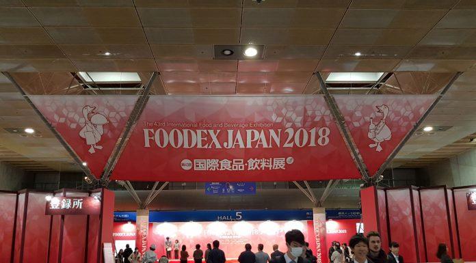 Entrada a FOODEX 2018
