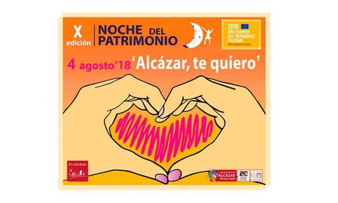 DO La Mancha en la X noche del patrimonio en Alcázar de San Juan