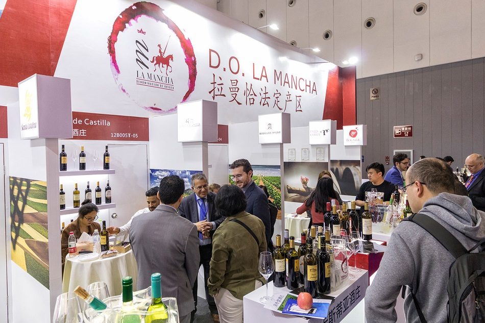 China Food & Drinks Fair en Chengdu