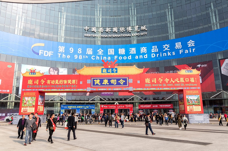 La 98 th Food and Drinks Fair de Chengdu estrenó recinto ferial