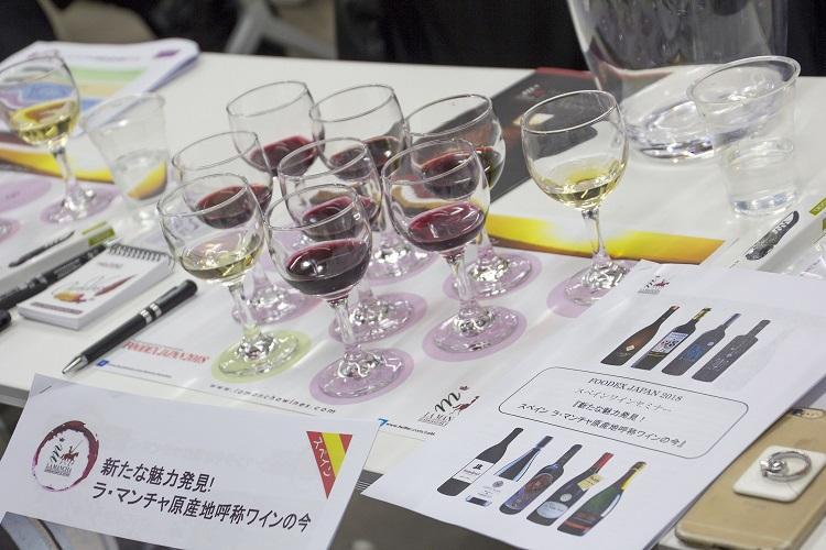 Algunos de los vinos catados en el seminario de la DO en Japón