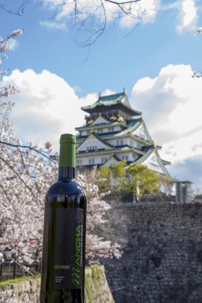 Los vinos DO La Mancha en plena floración del cerezo