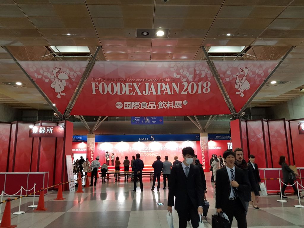 The entry in FOODEX Japan 2018