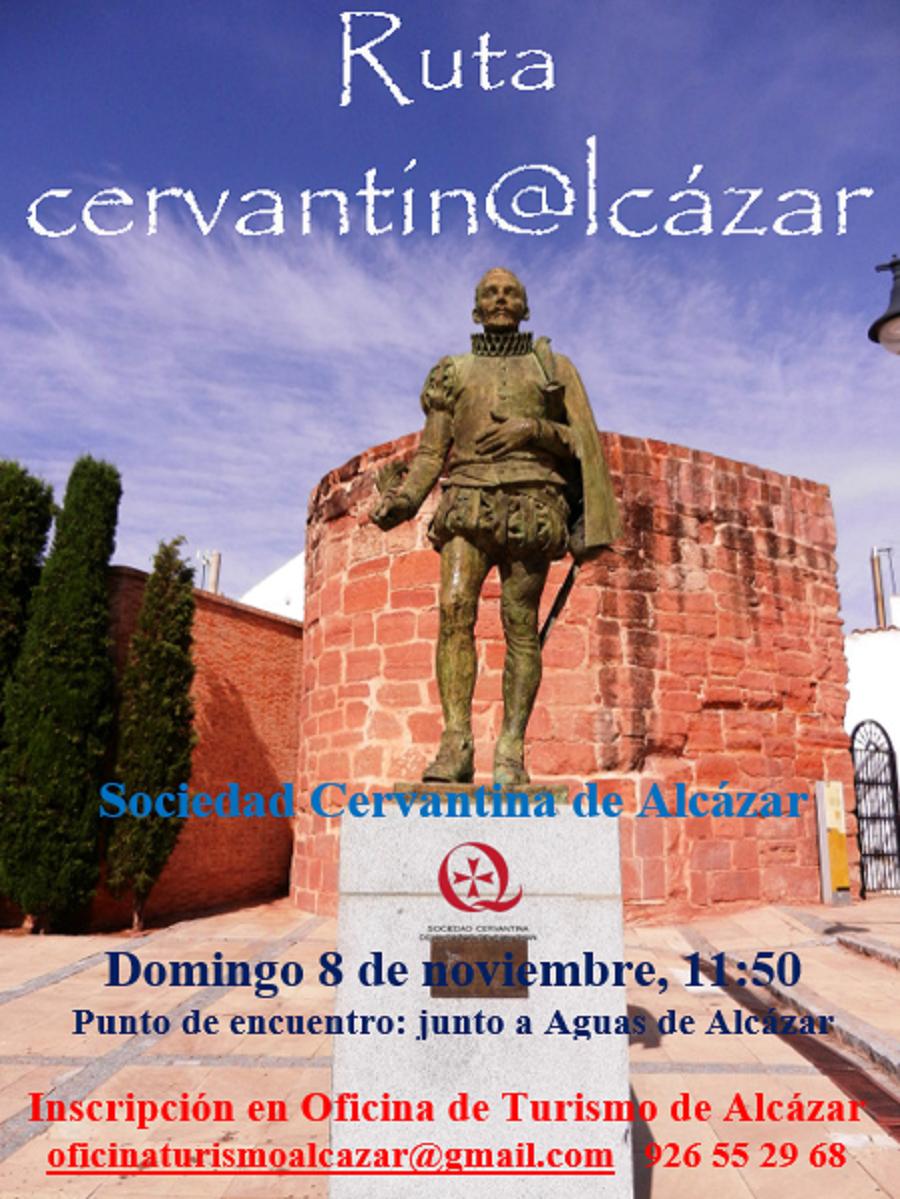 Ruta 'Alcázar de Cervantes'