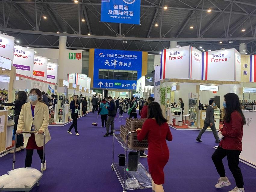 Pasillos de la CFDF en Chengdu