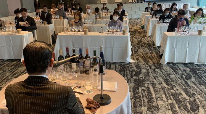Seminario realizado en Tokio, en Japón