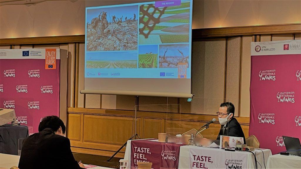 Seminario realizado en Tokio
